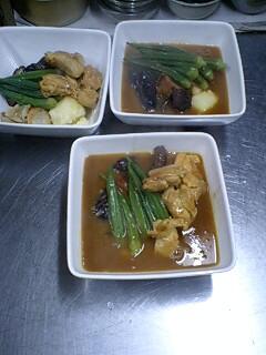 ムキタケとナメコとスープカレー